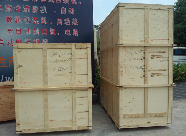 wooden case packaging machines.jpg
