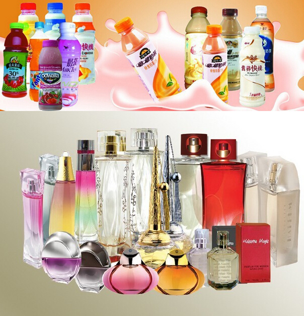 oil perfume for filling machines.jpg