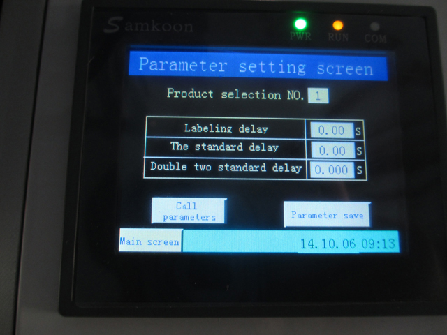 touch screen for labeling machines.jpg