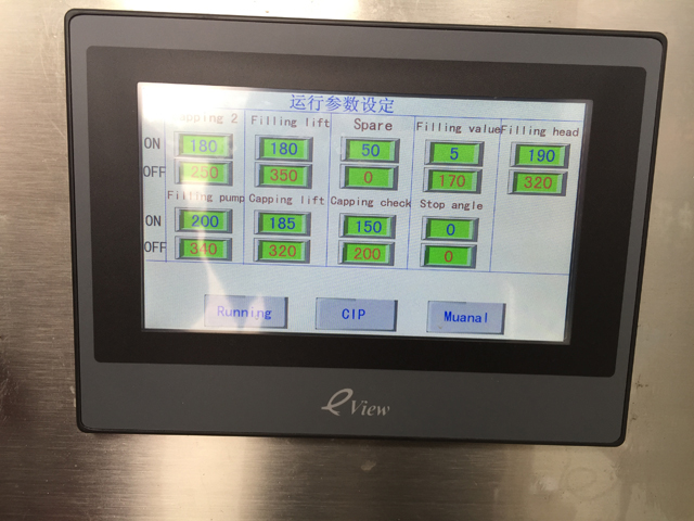 touch screen for filling capping.jpg