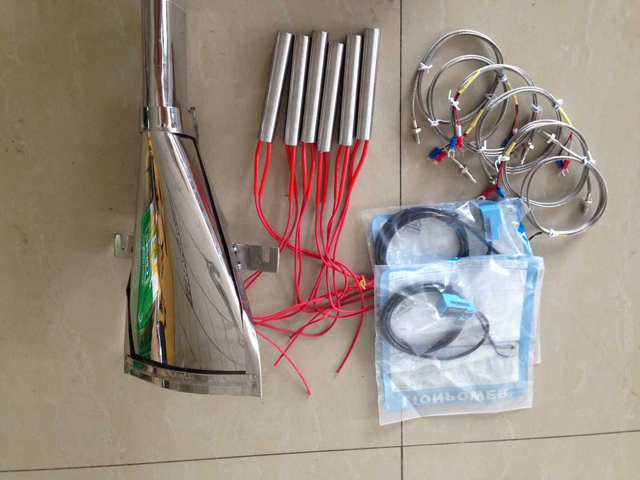 spare parts bag former for packing machine.jpg