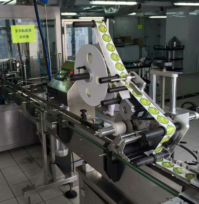 labeling machines filling line in canton fair.jpg