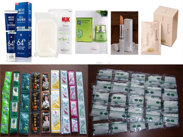 lotion bags samples for packaging equipment.jpg