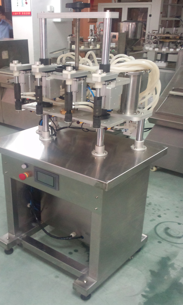 vacuum filler equipment for liquid.jpg