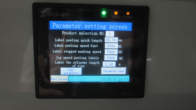 basic parameter in the touch screen of labeling.jpg