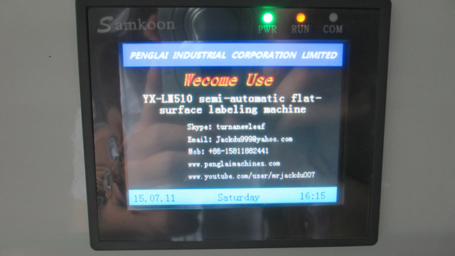 touch screen information.jpg