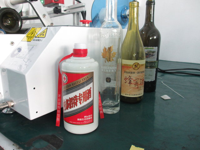 bottles labeling machine custom labeler.jpg