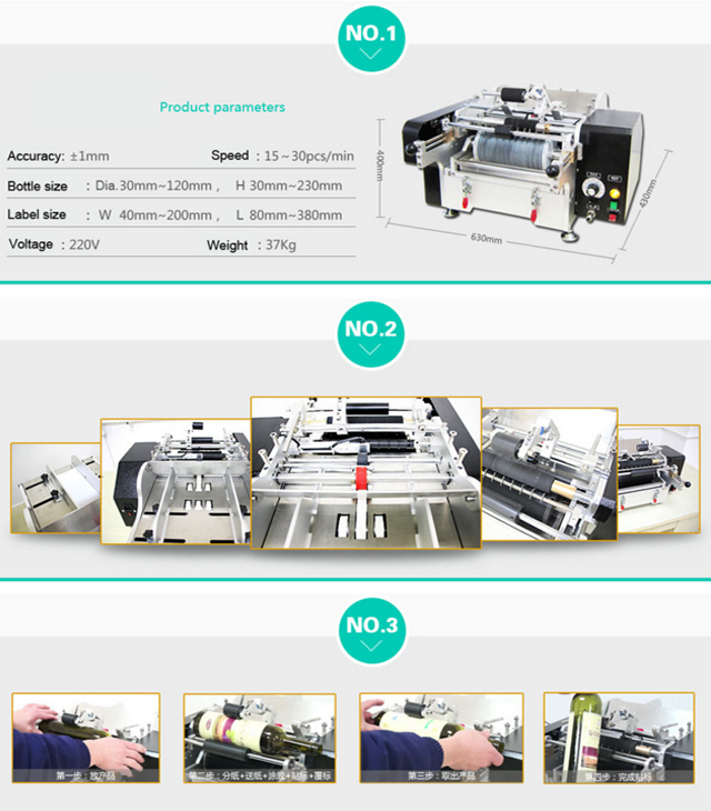 process for wet glue labeling machinery semi automatic.png