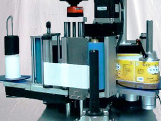 semi automatic tube labeling machine .jpg