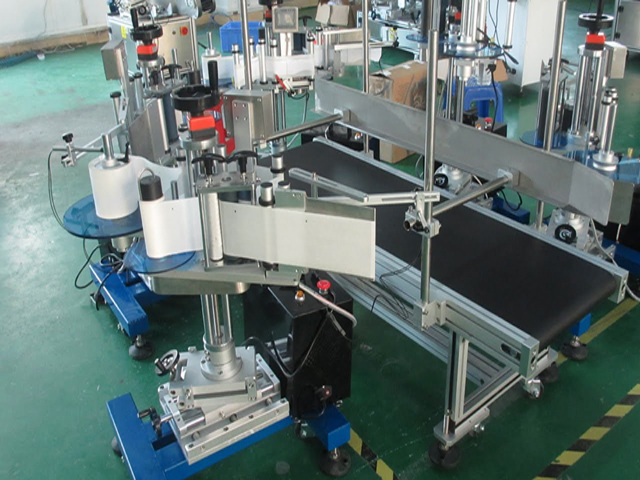labeling boxes machine.jpg