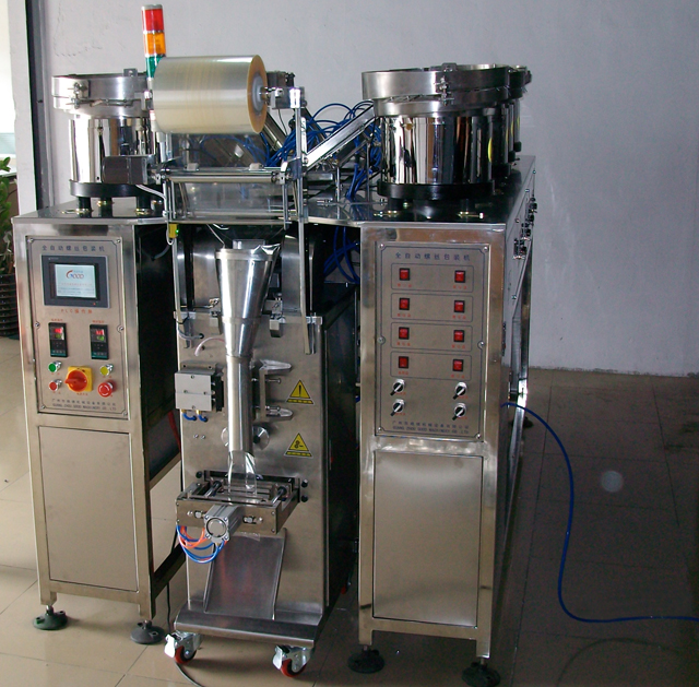7 plates packing machine.jpg