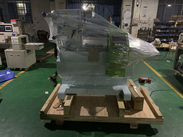 flow wrapping machine (1).jpg