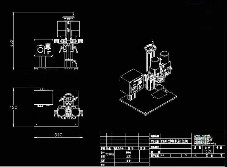 CAD FOR SCREW CAPPER.jpg