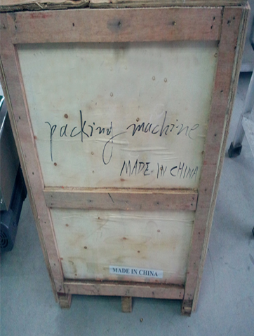 wooden case for packing machines.jpg