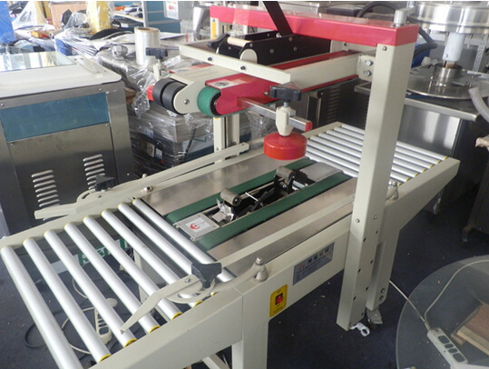 carton sealing equipment.jpg