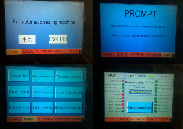 touch screen for machinery.jpg