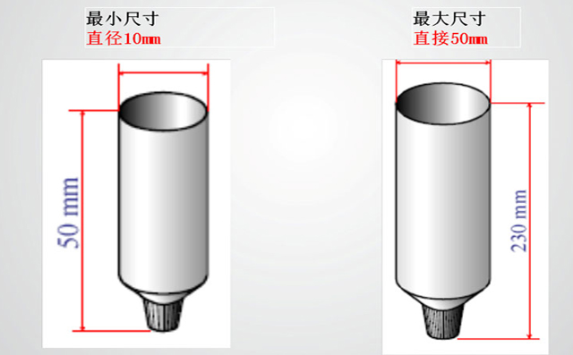 tubes applicable size for filling sealing.jpg