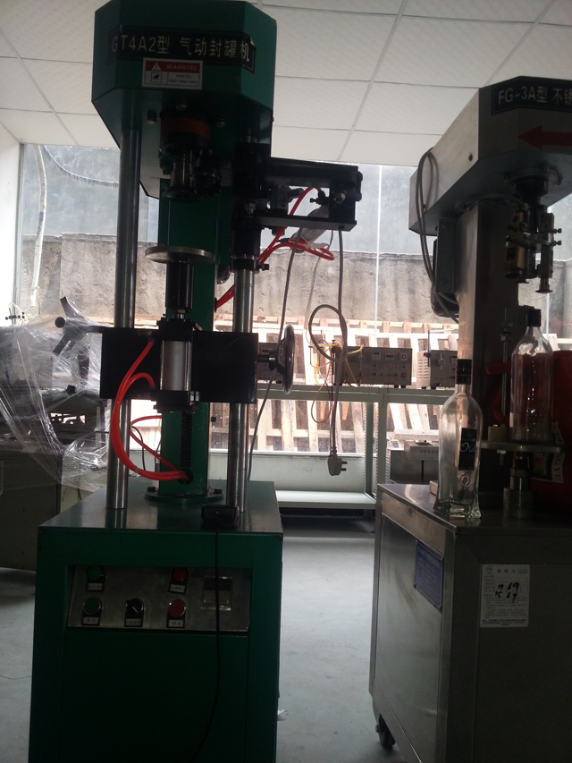 cans sealing machines.jpg